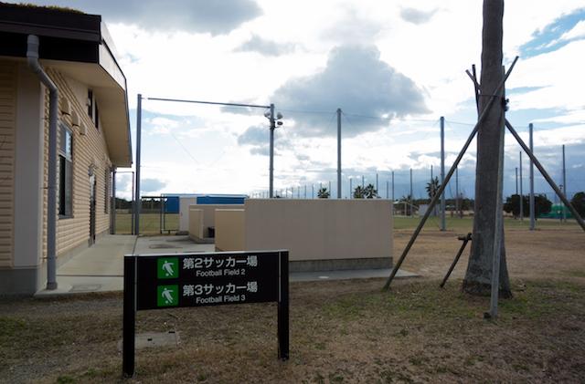 佐野運動公園第二三サッカーグラウンド看板