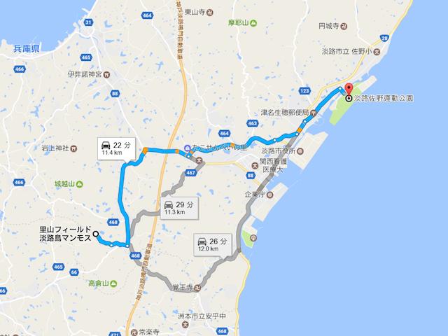 淡路島マンモスから佐野運動公園
