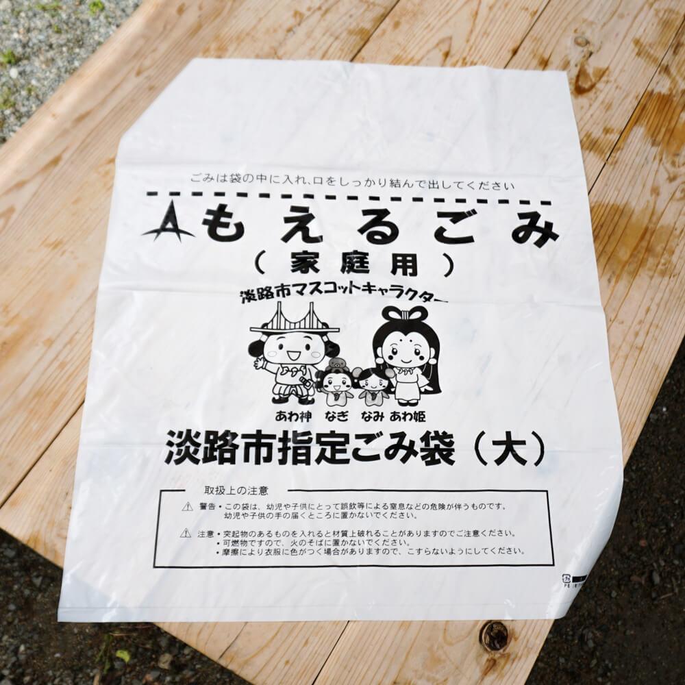 awaji-bbq-space3
