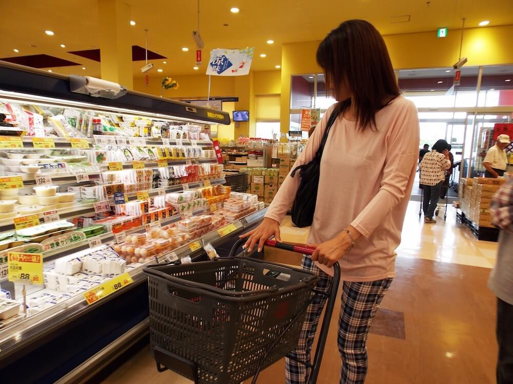 食材・資材が買える最寄りのお店をご紹介