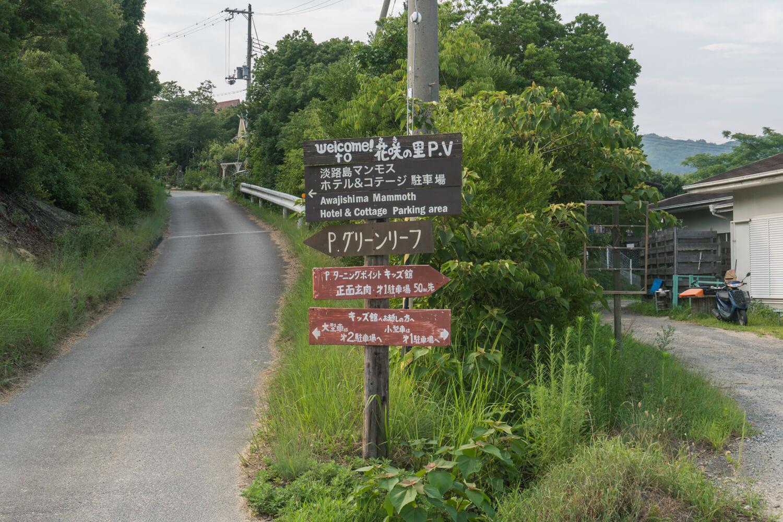淡路島で一番安いオートキャンプサイトのトイレとお風呂への行き方