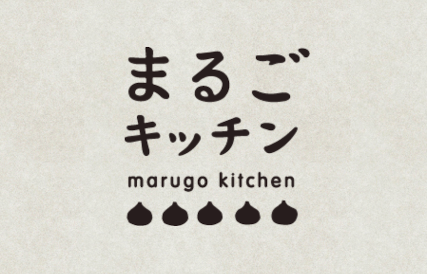 淡路島のグルメ・カフェまるごキッチン