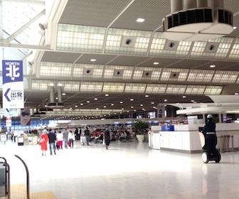 成田空港から淡路島へ