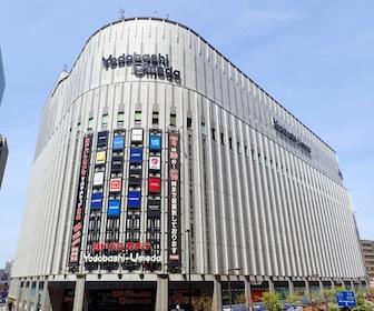 大阪から淡路島へアクセス