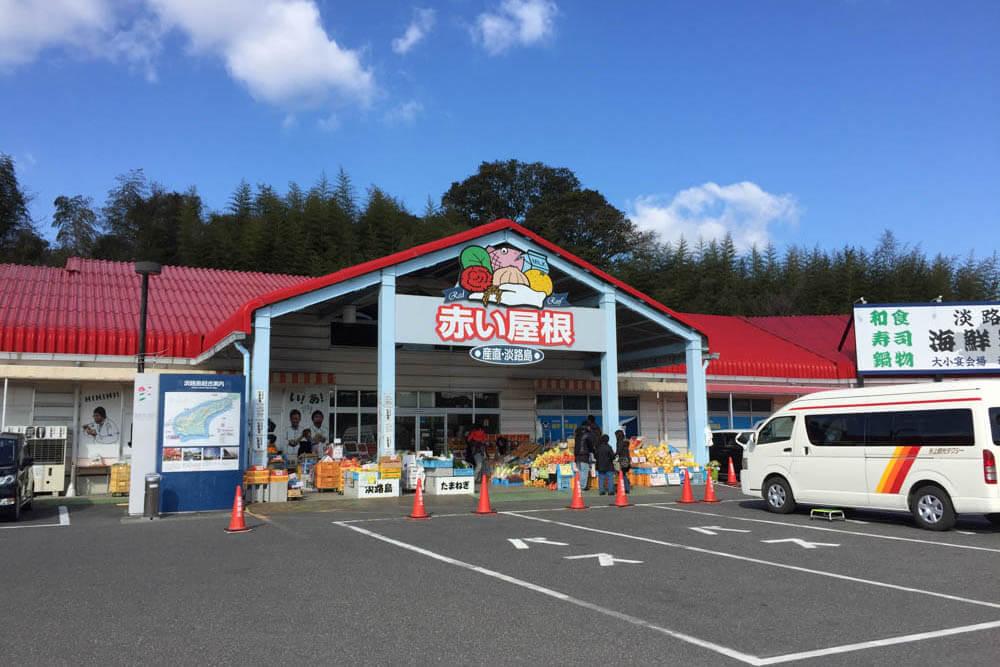 淡路島でバーベキュー食材を購入!淡路島マンモスの近くにあるスーパーマーケットをご紹介
