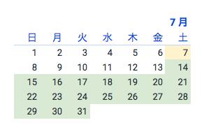 淡路島マンモスシーズンカレンダー2018年7月