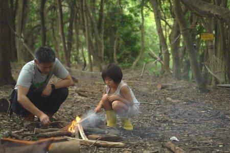 【秋冬限定】焚き火&焼き芋体験が付いた宿泊プラン