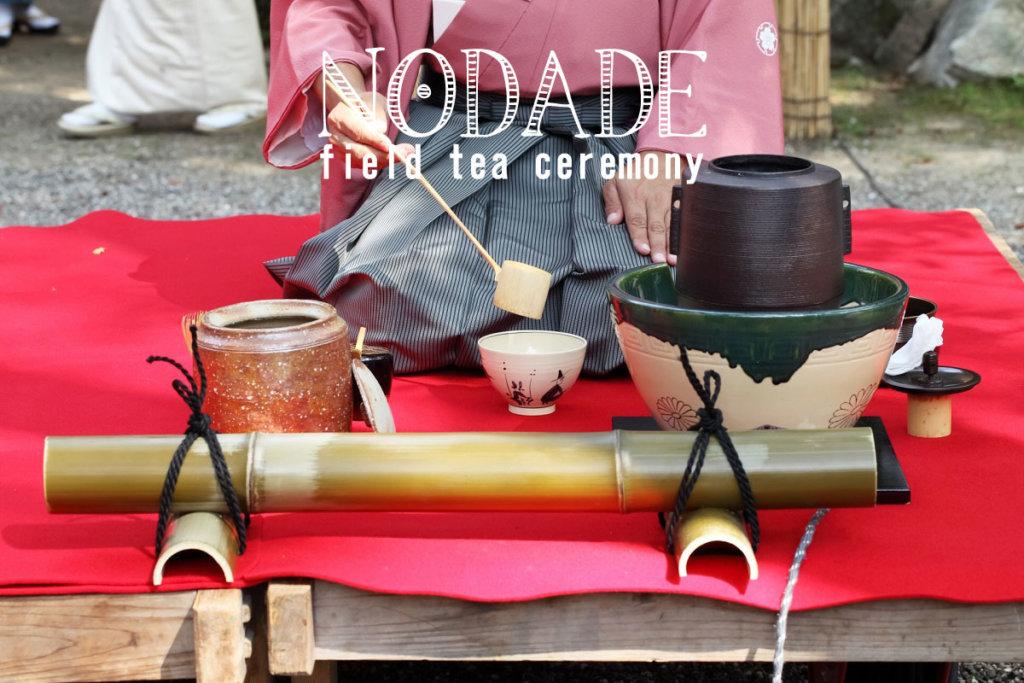 森の茶寮にてメンタルセラピー講座(抹茶椀お土産付き)