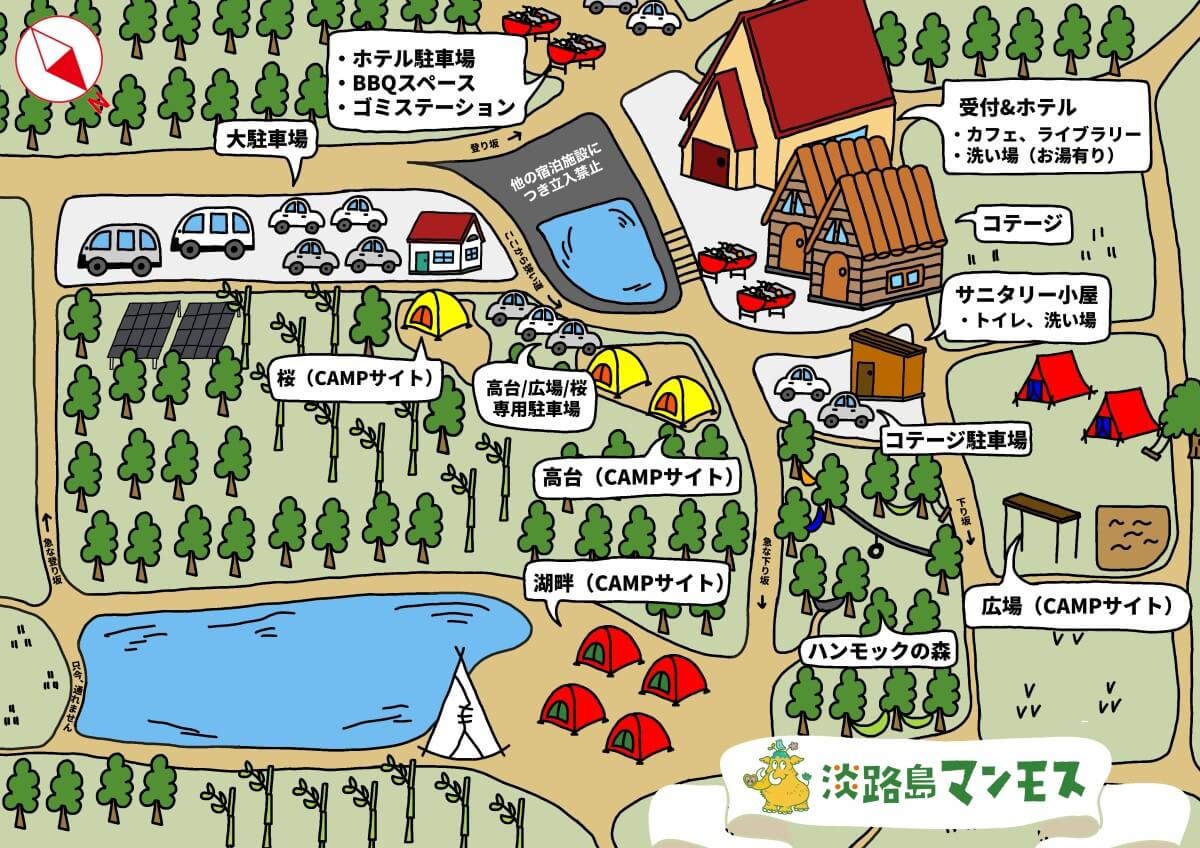 マンモス地図